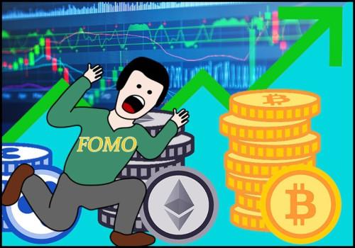 فومو در ارزهای دیجیتال